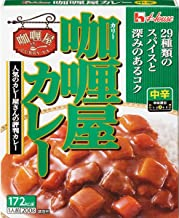 マレーシアで買える日本食