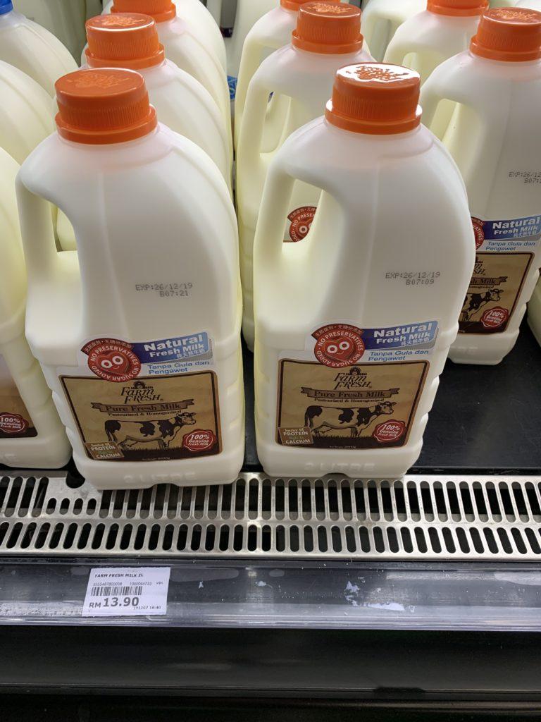 マレーシア おすすめ 牛乳 飲み物