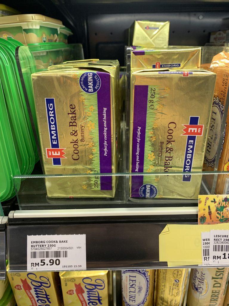 マレーシア バター 調味料 自炊