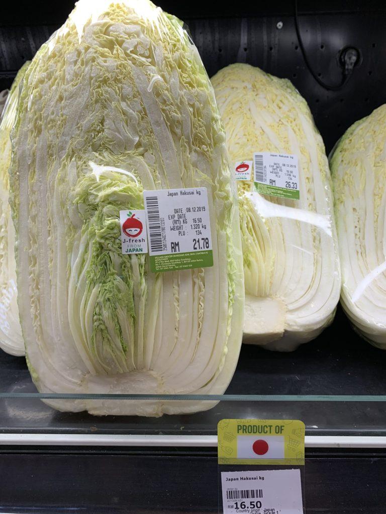 マレーシア 日本食 野菜