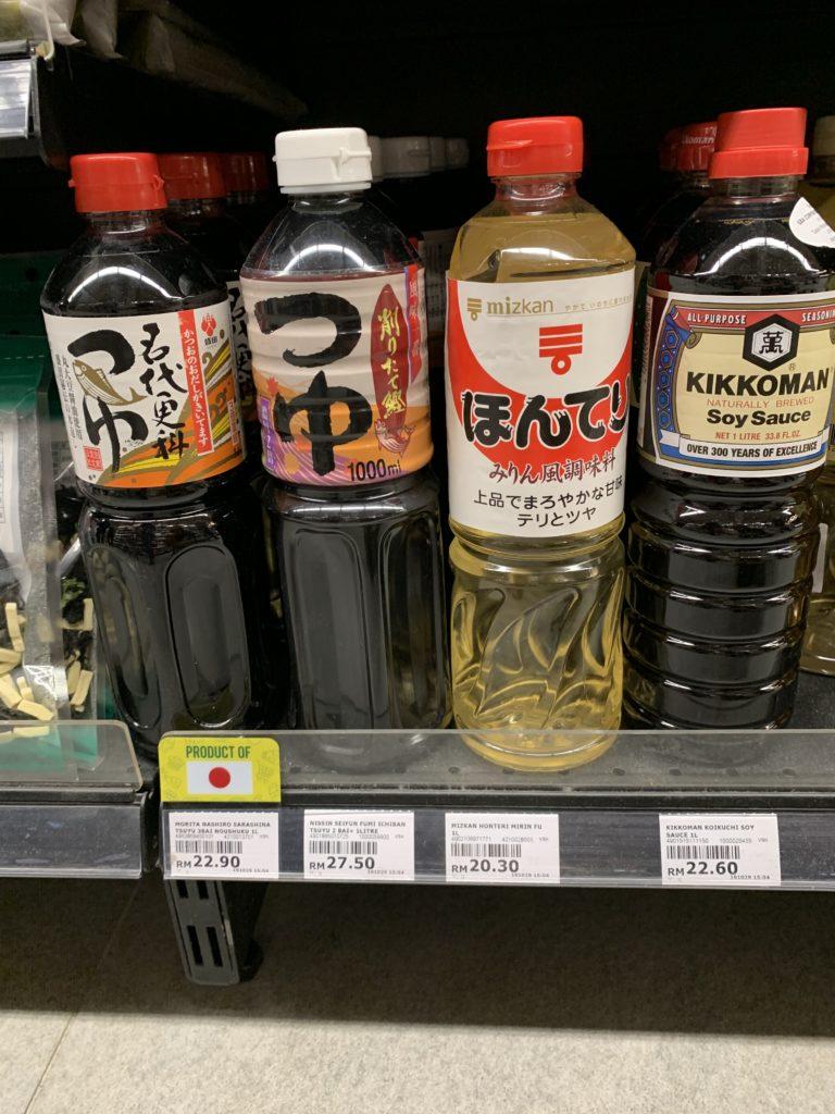 マレーシア 日本の調味料 だし つゆ 醤油