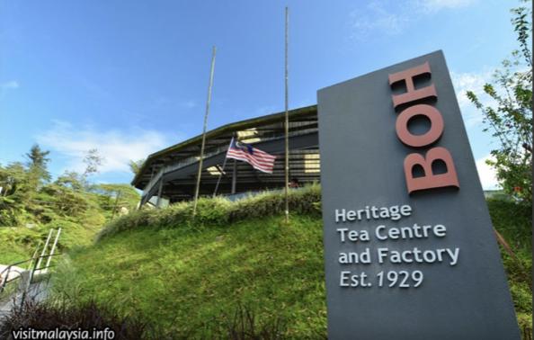 BOH Heritage Tea Centre and Factory (Est. 1929)