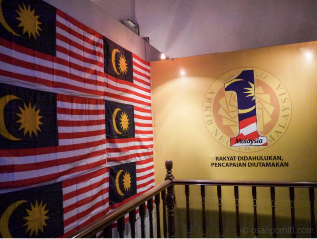 マレーシアの店