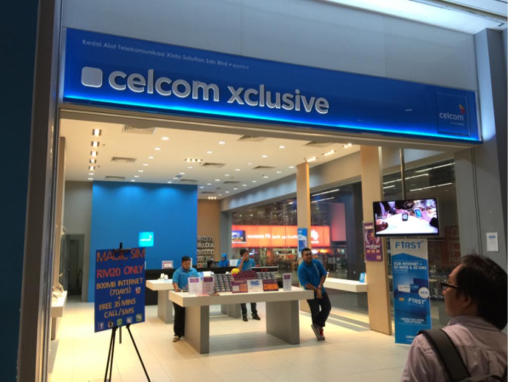 マレーシア 携帯 SIM