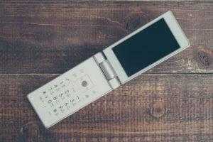 マレーシアの携帯事情