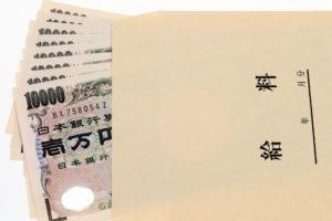 4.マレーシアでの日本人の給与事情